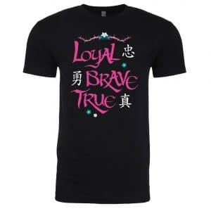 Mulan-Shirt-Model-unisex-Tee
